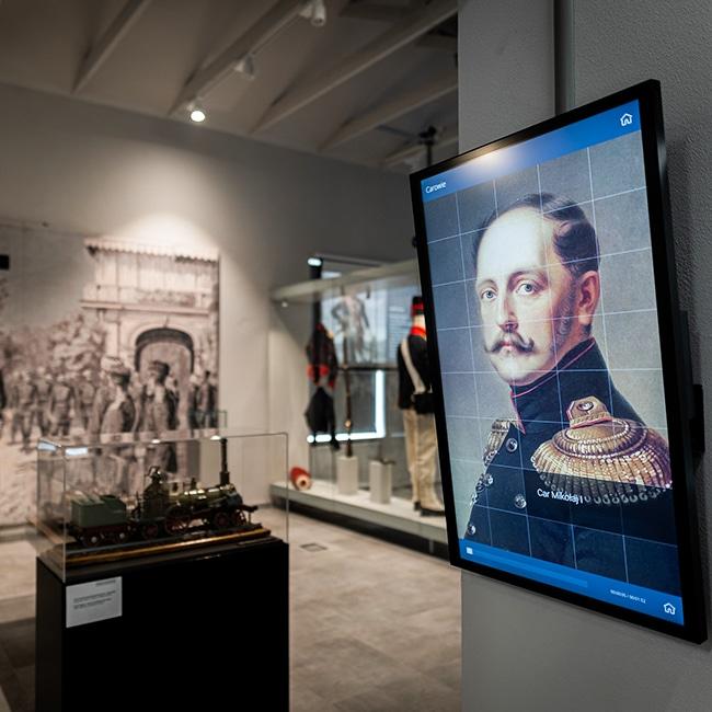 Museum Skierniewice – AV-System